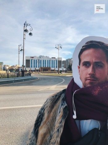 Райан Гослинг прогулялся в шубе по Тюмени