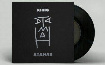 Юрий Каспарян занялся реставрацией хитов группы «Кино» совместно с сыном Виктора Цоя