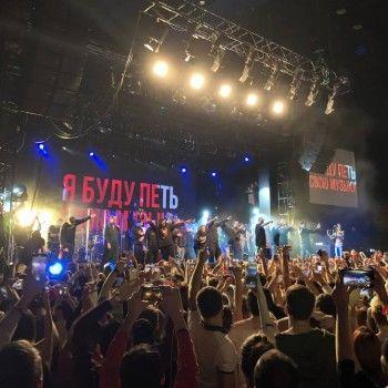 «Мы одна культура». В Москве прошёл придуманный  Оксимироном концерт в  поддержку Хаски