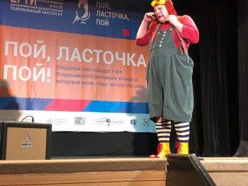 Артист Нижнетагильского театра кукол вошёл в число лучших поющих актёров страны