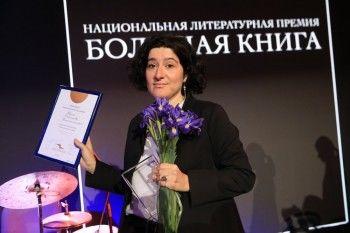 В Москве назвали имена лауреатов премии «Большая книга»