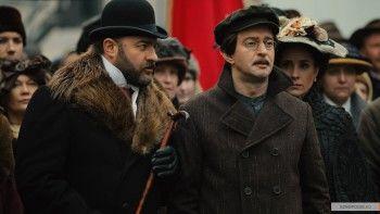Netflix приобрел права на российский сериал «Троцкий»