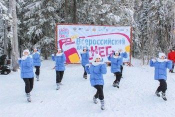 На горе Белой пройдёт World Snow Day