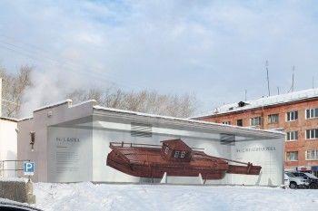 В Полевском поработали художники «Стенограффии»