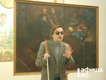 Главное, не жалейте инвалидов. Незрячий искусствовед рассказал тагильским музейщикам, как работать с особыми посетителями