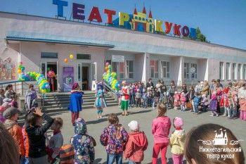 40 российских театров для детей и подростков реконструируют в течение пяти лет