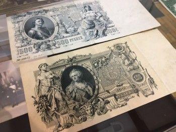 Музей-заповедник покажет «меркантильную» выставку