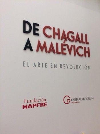 Картина Нижнетагильского музея изобразительных искусств уехала в Мадрид