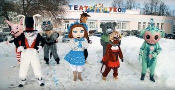 Герои спектаклей Театра кукол прогулялись по Нижнему Тагилу (ВИДЕО)