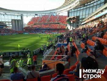 «Екатеринбург Арена» участвует в конкурсе на звание лучшего стадиона в мире