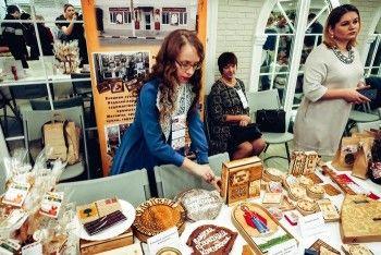 Стартовал приём заявок на всероссийский конкурс «Туристический сувенир»