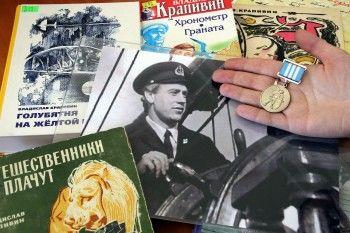 Стартовал приём работ на детскую литературную премию Крапивина