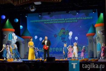 В Нижнем Тагиле подвели итоги песенного конкурса «Золотой петушок»