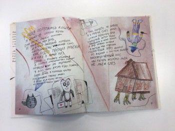 Дельфин представит в Екатеринбурге свой сборник детских стихов
