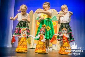 В театре кукол Нижнего Тагила назвали лучших артистов-детсадовцев