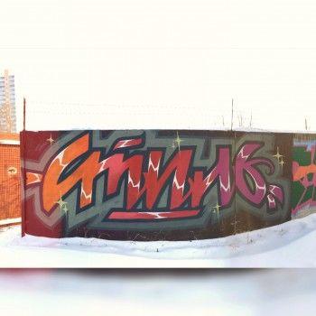 Уличный художник из Екатеринбурга проведёт в Нижнем Тагиле две лекции о стрит-арте и граффити