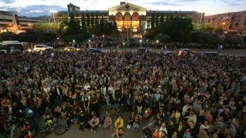 В Екатеринбурге решилась судьба Ural Music Night 2018