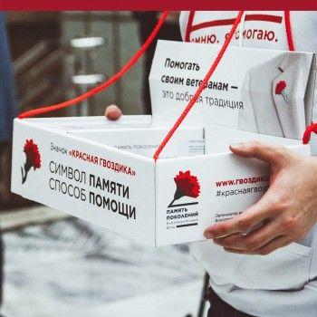 Купи значок — помоги ветерану. Жителей Свердловской области приглашают присоединиться к акции «Красная гвоздика»