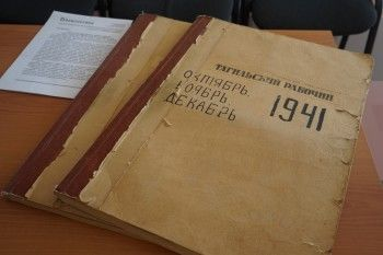 Центральная библиотека оцифрует вышедшие в годы Великой Отечественной войны номера «Тагильского рабочего»