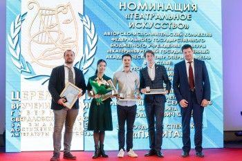 Одним из лауреатов премии губернатора Свердловской области стал режиссёр Алексей Федорченко