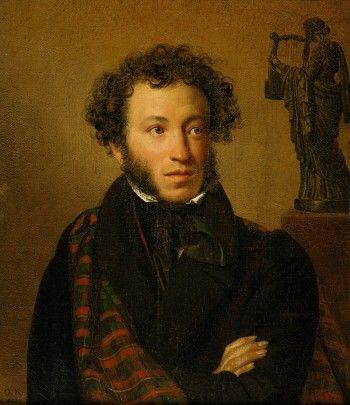 В музее искусств день рождения Пушкина отметят концертом и рэп-баттлом