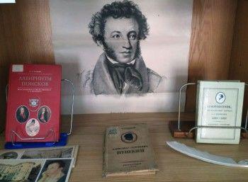 Краеведческая библиотека покажет редкие издания произведений Пушкина