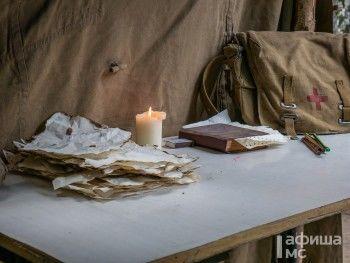В День памяти и скорби в Нижнем Тагиле включат сирены