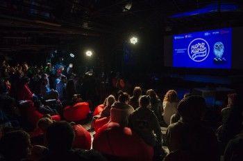 Нижний Тагил вновь присоединится к всероссийской акции «Ночь кино»