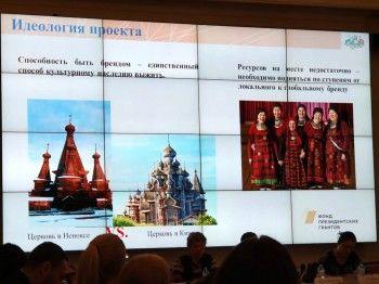 Музей-заповедник Нижнего Тагила появится на интерактивной туристической карте России