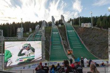 В Нижнем Тагиле проходят этапы Кубка России по прыжкам на лыжах с трамплина