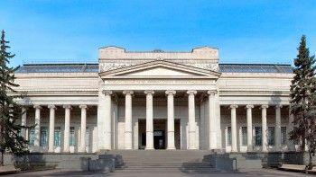 Пушкинский музей анонсировал бесплатные онлайн-лекции по искусству