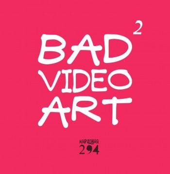 В Нижнем Тагиле пройдёт международный фестиваль плохого видеоарта