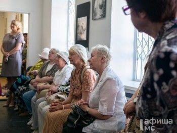 Музей искусств Нижнего Тагила приглашает тагильчан показать архивные фото своей семьи