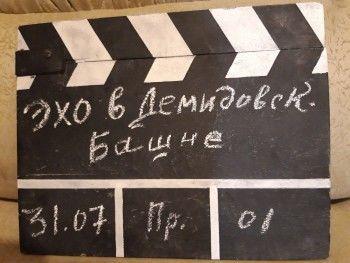 К 300-летию Нижнего Тагила снимут детский фильм про тайны Демидовых и поиск кладов