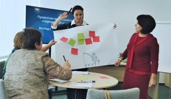 Педагоги Нижнего Тагила узнали о трендах современного образования на стратегической сессии проекта «Детский форсайт» в Москве