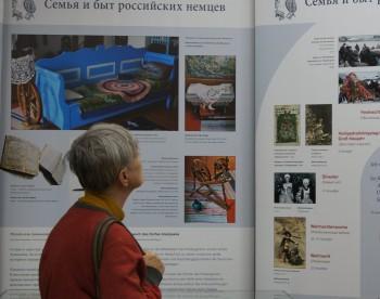 В Нижнем Тагиле откроется выставка, посвящённая истории российских немцев