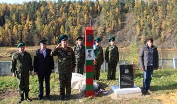 В Верхней Ослянке установили мемориал в честь известного уральского героя-пограничника