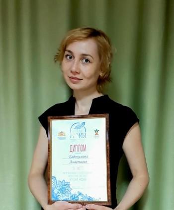Актриса из Нижнего Тагила победила в литературном конкурсе «Русские рифмы»