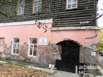 «Маленький театр» собирает женскую одежду советских времён для нового спектакля