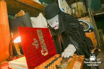В «Ночь искусств» в Театре кукол Нижнего Тагила пройдут чайные посиделки и шоу мыльных пузырей
