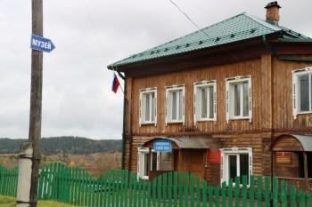 В Центральной библиотеке рассказали, каким будет музей истории Усть-Утки