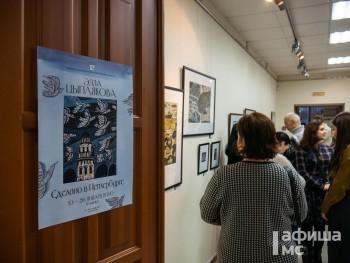 Выставка тагильской петербурженки открылась в музее искусств