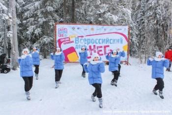 Всемирный день снега в четвёртый раз примет гора Белая