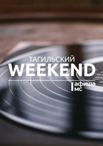 Тагильский weekend топ-11: отмечаем День снега, смотрим спектакль о Бунине и слушаем «битлов»