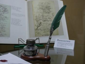 Центральная библиотека Нижнего Тагила покажет рукописи Пушкина и Чехова