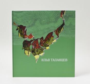 В музее искусств пройдёт презентация каталогов о художниках народных промыслов Нижнего Тагила