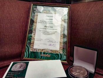 В Екатеринбурге назвали имена лауреатов литературной премии имени Бажова