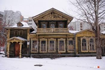 Музей художника Воловича откроют в Екатеринбурге в 2023 году