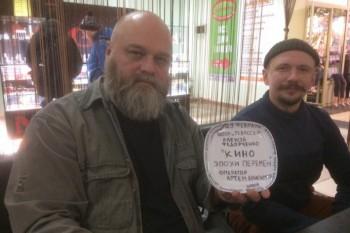Алексея Федорченко номинировали на кинопремию «Ника»