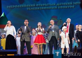 В Нижнем Тагиле отменили всероссийский конкурс и мероприятия с участием детей